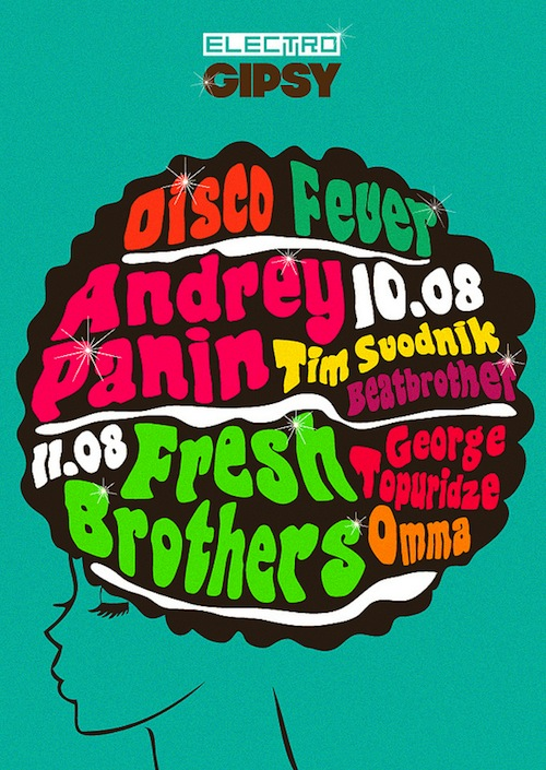 34_disco_fever