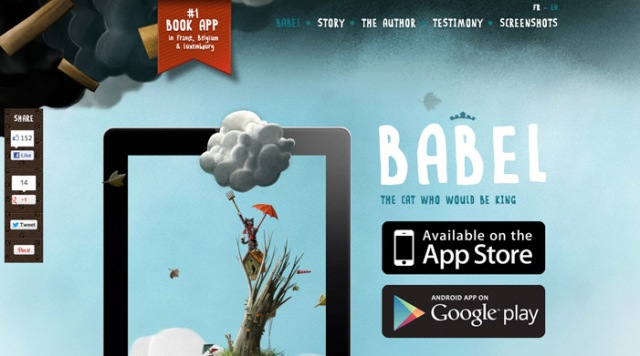 website-2012-6