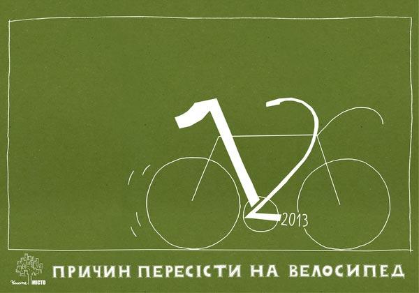 17a-2013-calendar-designs
