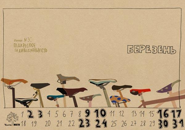 17b-2013-calendar-designs