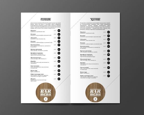 25b-restaurant-menu-design