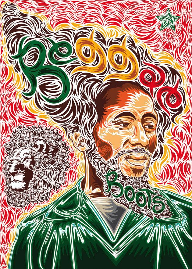 3rd - Lenin Baru Vásquez Felipe - Natural Reggae